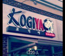 12 Reasons To Love Kogiya's Korean BBQ