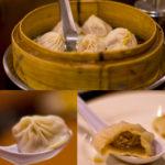 NYC Eats: Joe's Shanghai | Ticket to a Cantonese Childhood