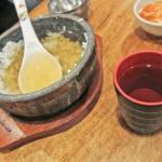 Drool Worthy: Korean Tofu Soup (Soondubu Jigae)